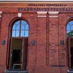 Die Städtische Turnhalle ist einer der ältesten Orte des Sports in Cottbus.